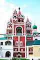 Колокольня (звонница) с церковью Сергия Радонежского. Фронтальный вид.jpg