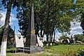 Меджибіж - Пам'ятний знак на честь воїнів-земляків DSC 1303.JPG