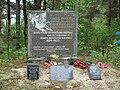 Мемориальное кладбище жертв политических репрессий Макариха. Котлас (07).JPG