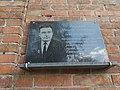 Меморіальна дошка на честь М. С. Бєляєва.jpg