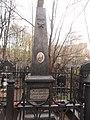 Могила Героя Советского Союза Куликова.JPG