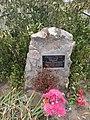 Могила радянського воїна А.І.Шарого,.jpg