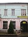 Мукачеве (169) Будинок по вул. Духновича, 12.jpg