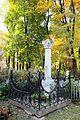 Надгробок Буряченко.JPG