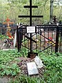 Наум Коржавин Ваганьковское кладбище 01 мая 2019 года.jpg