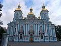 Николо-Богоявленский (морской) собор, Санкт-Петербург. 2011-09-01.jpg