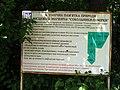 """Одна з табличок на території памятки природи """"Сокольники-Помірки"""" у м. Харкові.JPG"""