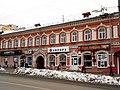 Одна из лавок на ул. Горького. Фото октябрь 2014..JPG