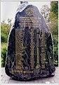 """Пам""""ятник полеглим бійцям сотні Вовки,с.Ліскі, Грубешівського повіту, Холмщина.jpg"""
