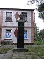 Пам'ятник О. Ф. Можайському, (смт) Вороновиця, вул. Леніна.jpg