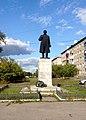 Памятник Ленину на перекрёстке с ул. Ленина.jpg
