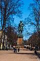 Памятник Петру Первому - panoramio (1).jpg