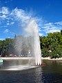 Парк Лазаря Глоби, фонтан.JPG