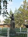 Парк победы в селе Губернском 2.jpg