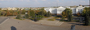 Kramatorsk - Main square of Kramatorsk