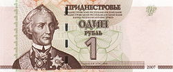 1 рубль, 2007 год, лицевая сторона