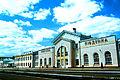 Південний вокзал 1921 03.jpg