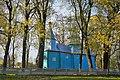 Радянське Церква святого Михаїла.jpg