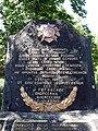 Роганское, братская могила 03.jpg