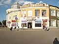 Россия, Вологда, Город, пл.Свободы, 19-18 12.08.2006 - panoramio.jpg