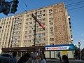 Ростов-на-Дону, ул.Большая Садовая,20, 26.05.2015 - panoramio.jpg