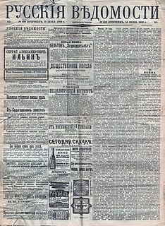 <i>Russkiye Vedomosti</i>