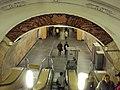 Станция Московского метрополитена Горьковско-Замоскворецкой линии Новокузнецкая 03.JPG