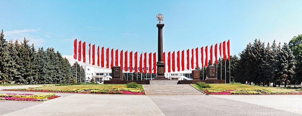 Стела Город воинской славы Ростов на Дону Википедия