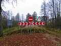 Стоп^ stāt - panoramio.jpg