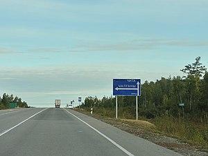 Реферат дороги в россии 7386
