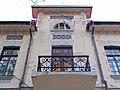 Улица Комсомольская, 82, архитектурные элементы, фото 2016 года.jpg