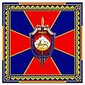 Флаг Комитета государственной безопасности Республики Южной Осетии.jpg