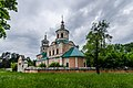 Церковь Церковь Иконы Божией Матери Владимирская в Чукавине.jpg