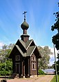 Часовня во имя Святителя Николая Чудотворца - St. Nicholas' Chapel - panoramio.jpg