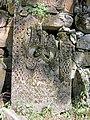 Ոսկեպար, Ջուխտակ եղցի վանք 29.jpg