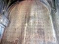 Վանական համալիր «Գանձասար» 003.jpg