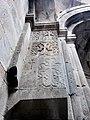 Վանական համալիր Ջուխտակ (Գիշերավանք, Պետրոսի վանք) 020.jpg