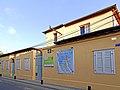 בית הכנסת אורחים רחוב שבזי 22 תל אביב.jpg