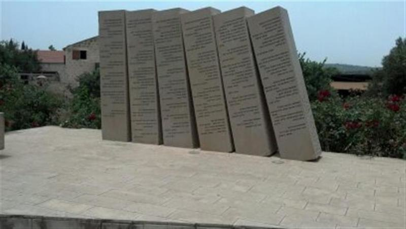 בית לחם הגלילית אנדרטה לנספים בשואה