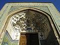 ورودی سقاخانه واقع در ضلع جنوب شرقی مسجد جامع اصفهان.jpg