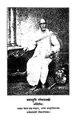 சாங்கியதத்துவ கௌமுதீ.pdf