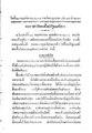 พระราชดำรัสทรงตั้งอภิรัฐมนตรีสภา (๒๔๖๘-๑๑-๒๘).pdf