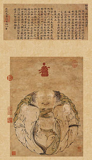 <i>Yituanheqi</i> gongbi picture by Chenghua Emperor.