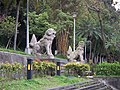 原台灣神社狛犬 Komainu of Formenr Taiwan Shrine - panoramio.jpg