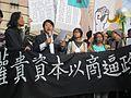 台灣民間團體抗議兩岸企業家峰會 01.jpg