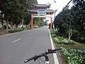 四季吉祥 - panoramio.jpg