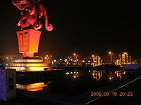 安徽省宣城市宁国市政-世纪广场夜景 - panoramio.jpg