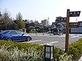 岡崎公園の駐車場 (愛知県岡崎市康生町) - panoramio.jpg