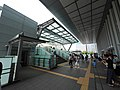 新横浜駅 - panoramio (3).jpg