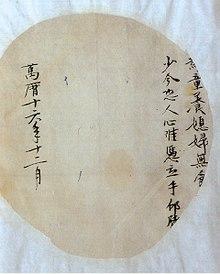 シンプア - Wikipedia